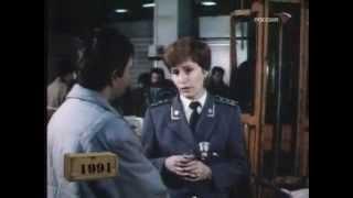 "Фитиль ""Намудрили"" (1991)"