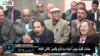 مصر العربية | مشادات كلامية بمؤتمر