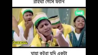 bangla musically
