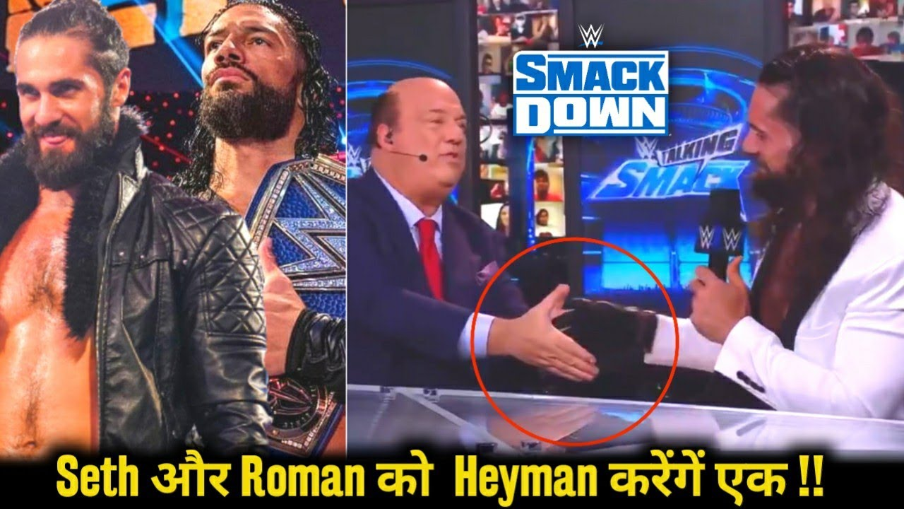 Roman reigns Reunion with Seth !! Mark Henry Return, Brock Call, Drew Come, WWE SmackDown highlights