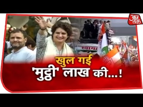 क्या प्रियंका की आंधी जीत दिलाएगी कांग्रेस को? देखिए Halla Bol Anjana Om Kashyap के साथ