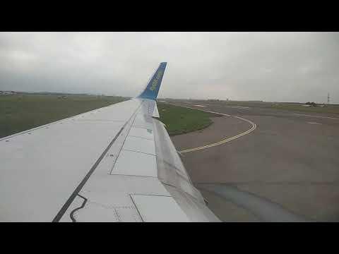 Bumpy Runway, Odessa / Одесса аэропорт центральный,  ВПП как после войны.