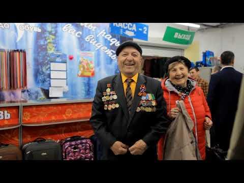 """7.5.18г.Поздравление ветеранов.Магазин""""Планета одежды и обувь"""".Омск."""