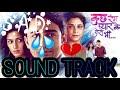 kuch rang pyar ke aise bhi SAD TUNE / Sound track