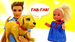 Почему Барби грустно?! Сюрприз для Барби - Видео для девочек