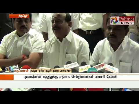 Noyyal River is only filled with soap foams: Karuppannan | Polimer News