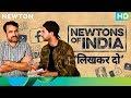 Newtons Of India | Rajkummar Rao & Pankaj Tripathi | Afroz Shah