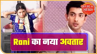 Apna Time Bhi Aayega: Rani Gets Ready For 'New Avatar' | Saas Bahu Aur Saazish