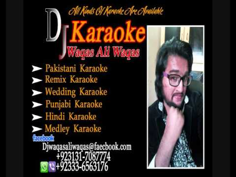 Dane pe dana Coke Studio   Karaoke   Shazia Khushk