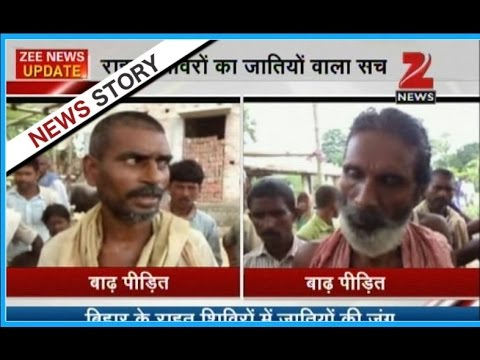 Flood relief camps on the basis of cast in Begusarai