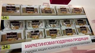 """Фильм о Кондитерской фабрике """"Хлебный Спас"""""""