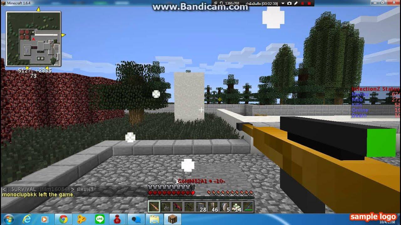 Minecraft warz infectionz youtube minecraft warz infectionz sciox Image collections