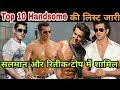 Top 10 Most Handsome In World 2018 Salman Khan , Hritik Roshan