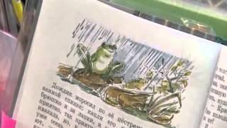 Комментарий к уроку литературного чтения в 4 классе - Л.А. Ефросинина, автор курса