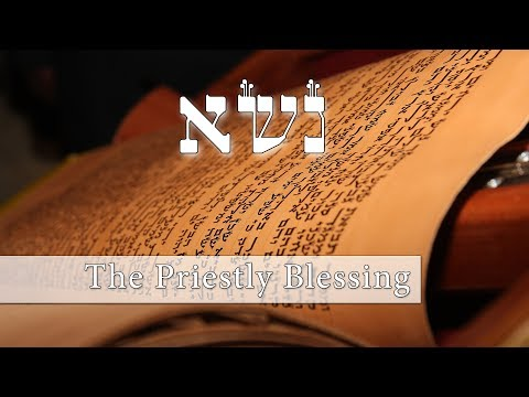 Parashat Naso - Why do the priests bless us? Shouldn't it be from G-d?