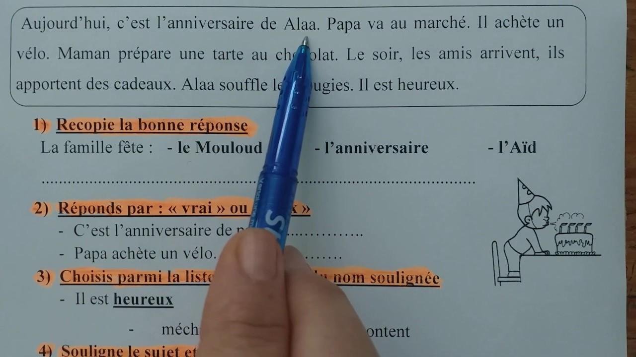 السنة الرابعة ابتدائى حل اختبار في اللغة الفرنسية النموذج 1 الفصل الثاني الجيل الثانى
