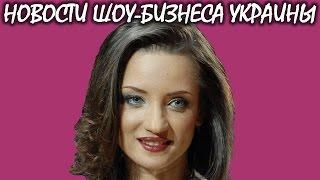Татьяна Денисова впервые призналась, что замужем. Новости шоу-бизнеса Украины.