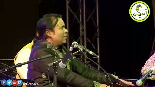 Sanson ki Mala -  best music ever must watch untill it stops his voilin