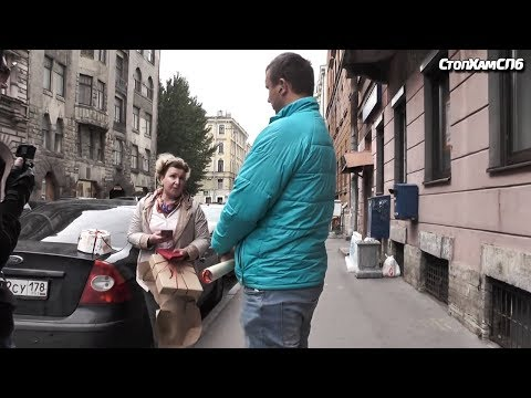 Stop a Douchebag SPB - The Power of the Sticker