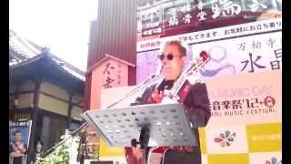 万松寺 栄ミナミ音楽祭2012.