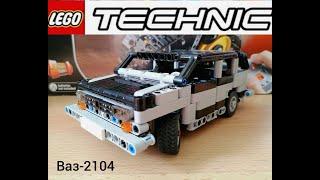 Ваз-2104 из Lego Technic. Обзор