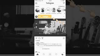 2017.9/5 ストーリー.