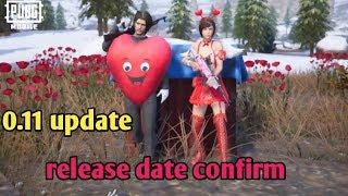 Pubg Mobile 0.11 Update Release Date Confirm / Pubg Mobile Upcoming Update / Kumari Gamer