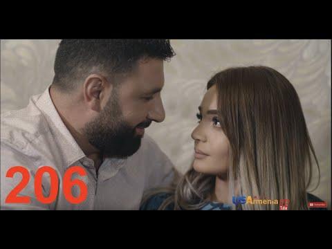 Xabkanq/Խաբկանք-Episode 206