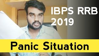 IBPS RRB 2019 Notification ? IBPS RRB 2019 Notification Date || IBPS RRB 2019 and 2018 Court Case