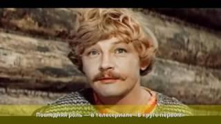 Кононов, Михаил Иванович - Биография
