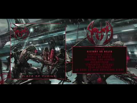 SINGULARITY - Place of Chains [Full Album Stream 2019] Mp3