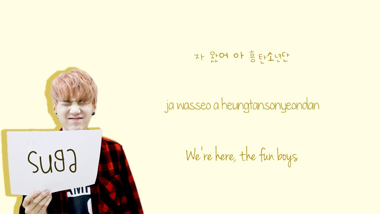Rap Monster Cute And Funny Wallpaper Bts 흥탄소년단 Fun Boys Color Coded Lyrics Han Rom Eng