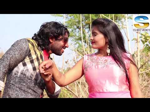 Result Dilip Roy Cg Song :: Chhattisgarhi Video Download Website