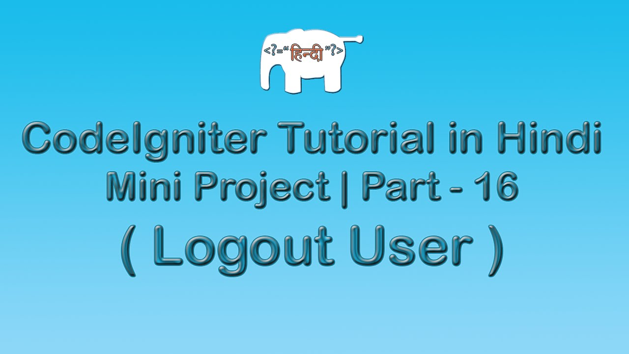 CodeIgniter Project Tutorial in Hindi/Urdu ( Logout User )