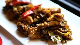 How To Cook Traditional Assamese Chicken By Gitika