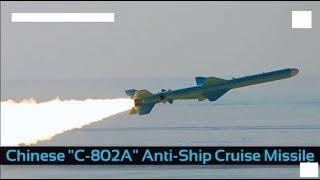 How Many Missile Have Bangladesh Navy? Bangladesh Navy Missile Inventory.