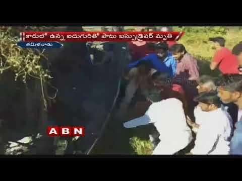 Massive Car Mishap Claims 6 Innocent Lives in Tamil Nadu   ABN Telugu