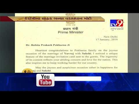 PM Modi praises Surat couple for making wedding card on 'Rafale' theme- Tv9