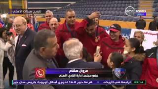الحريف - الجمهور اللاعب رقم 1 في الرياضة وحضور الاولتراس مشرف في نهائي البطولة العربية