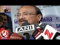 Minister Venkaiah Naidu : BJP Will Win In UP Assembly Elections | V6 News