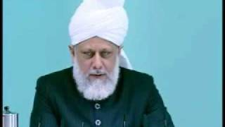 Friday Sermon: 12th February 2010 - Part 6 (Urdu)