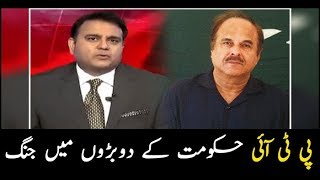 Twitter war between PTI bigwigs Fawad Chaudhry and Naeem ul Haq