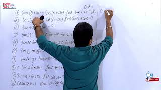 Important Trigonometery Practice Questions with solutions with easy Trick