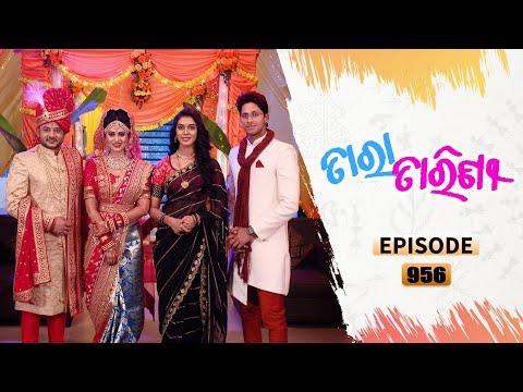 Tara Tarini | Full Ep 956 | 24th Feb 2021 | Odia Serial – TarangTV