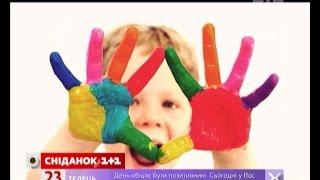 видео Кольоротерапія. Властивості кольорів. Кольори та їх вплив на характер людини. Медитація і кольоротерапія