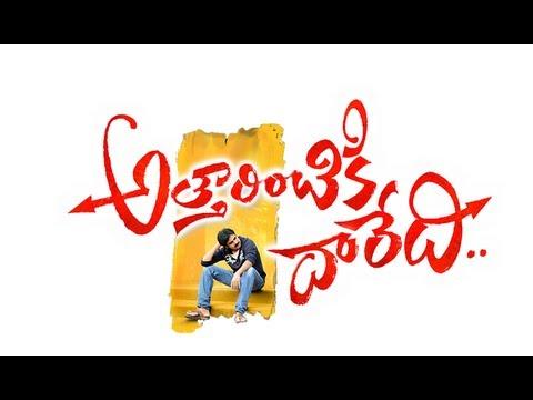 Attarintiki Daaredi | Telugu Movie Teaser | Pawan Kalyan,Samantha,Pranitha
