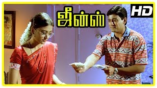 Jeans Movie Scenes | Prashanth's twin falls for Aishwarya Rai's twin | Nassar | S V Shekhar