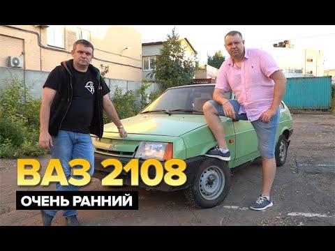 ВАЗ 2108 зубило!