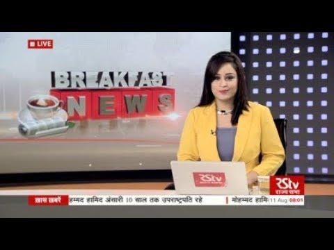 English News Bulletin – Aug 11, 2017 (8 am)
