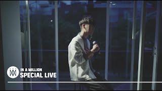 Special live] van gwangok(반광옥) - diary(오늘 일기)
